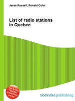 List of radio stations in Quebec