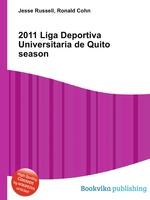 2011 Liga Deportiva Universitaria de Quito season