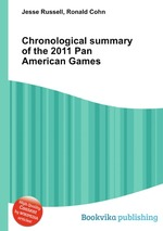Chronological summary of the 2011 Pan American Games