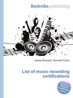 List of music recording certifications