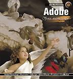 Уроки мастерства Adobe. Приглашение к дизайну