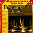 Francais Platinum