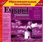 Espanol Platinum (Jewel Box)