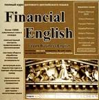 Financial English Platinum 2000