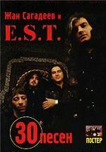 """30 песен группы """"E.S.T."""" в нотной записи: Сборник"""