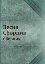 Александр Добронравов: Правильное питание при анемии