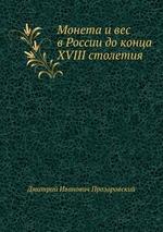 Обложка книги Стены