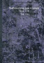 Обложка книги Китайская астрология