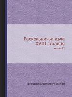 Обложка книги Полный курс Рейки