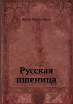 Обложка книги Атеросклероз