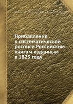 Обложка книги Каббала