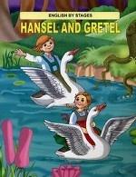Hansel and Gretel (Гензель и Гретель)