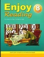 Enjoy Reading 8кл Книга д/чтения