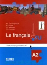 Книга для преподавателя  Le francais.ru А2 + CD
