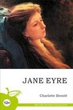 Джейн Эйр (на англ. яз.)