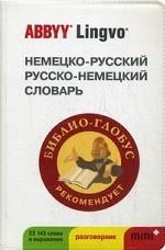 Немецко-русский / русско-немецкий словарь и разговорник ABBYY Lingvo Mini+. 23143 слова и выражения