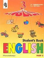 English-3. Student`s Book. Part 2