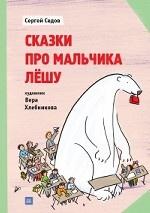 Скачать load bookp/3132001-3133000/3132516/003132516.jpg new