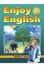 Enjoy English 8кл [Учебник] ФГОС