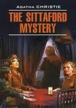 Загадка Ситтафорда