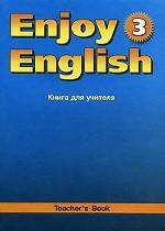 Enjoy English-3. Книга для учителя