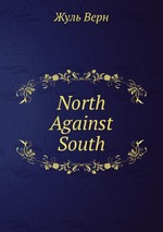 North Against South
