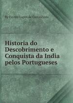 Historia do descobrimento e conquista da india pelos portugueses купить цена заказать оптом отзывы by fernгo lopes de