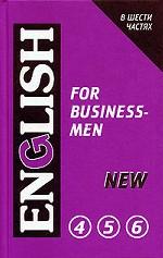 English for Businessmen (Английский язык для делового общения. Том 2. Части 4 - 6