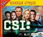 CSI: Место преступления