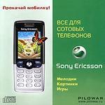 Все для сотовых телефонов Sony Ericsson