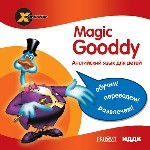 Magic Gooddy. Английский язык для детей