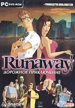 Runaway: Дорожное приключение (DVD-ROM) (DVD-BOX)