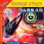 Parkan II