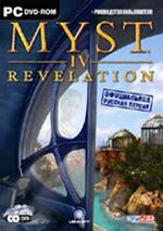 MYST IV: Revelation (2DVD) (DVD-BOX)