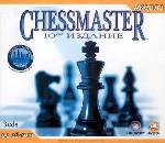 Chessmaster: 1