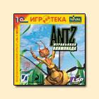 Antz - муравьиная олимпиада