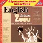 1С:Образовательная коллекция. English Platinum