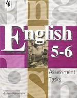 English 5-6. Assessment Tasks