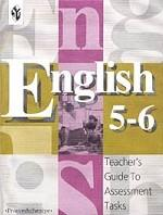 English 5-6. Teacher`s Guide to Assessment Tasks