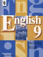 English. 9 Class. Activity Book