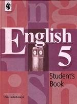 English. 5 Class. Student`s Book