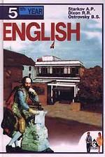 Учебник английского языка. 9 класс