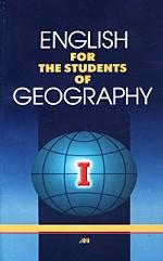 English for the Students of Geography - I
