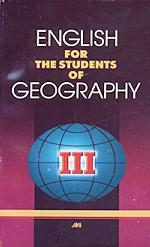 English for the Students of Geography - III