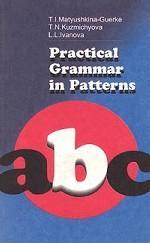 Practical Grammar in Patterns = Лабораторные работы по практической грамматике к учебнику английского языка для I курса филологических факультетов