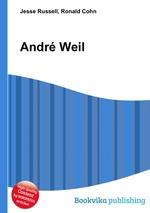 Обложка книги Andr Weil