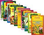 Природная аптечка у вас дома (комплект из 10 книг)