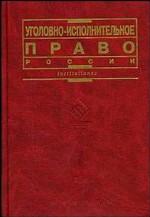 понятийно терминологический словарь логопеда селеверстов