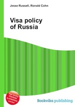 Обложка книги Visa policy of Russia