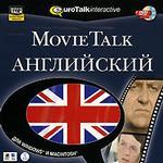 Movie Talk: Английский (DVD-Box)